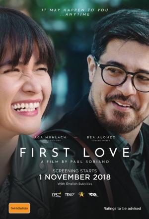 First Love (2018, Phillipines)