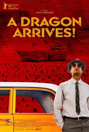 A Dragon Arrives! Film Poster