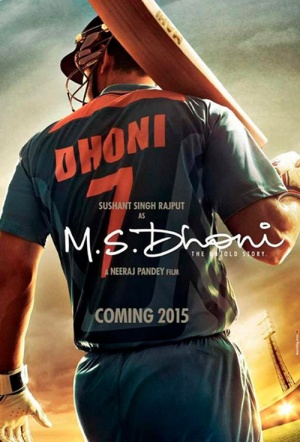 M.S. Dhoni: The Untold Story Film Poster