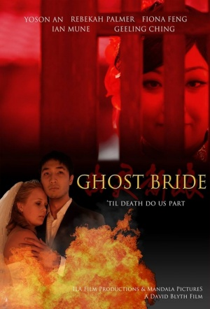 Ghost Bride Film Poster