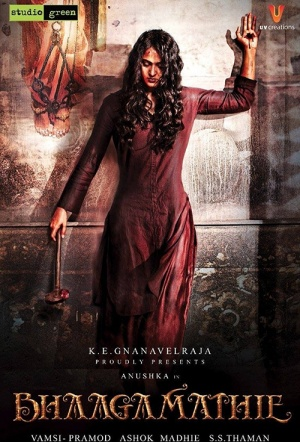 Bhaagamathie (Tamil version)