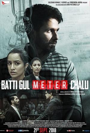 Batti Gul Meter Chalu