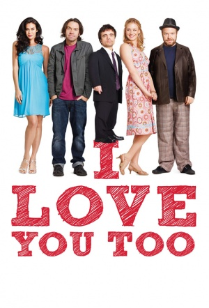 I Love You Too Film Poster