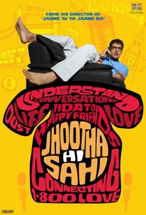 Jhootha Hi Sahi