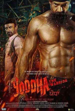 Yoddha: The Warrior Film Poster