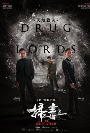 The White Storm 2: Drug Lords Film Poster