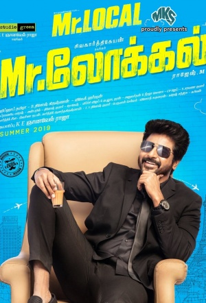 Mr. Local Film Poster