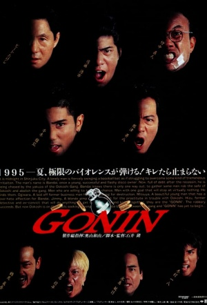 The Five (Gonin)