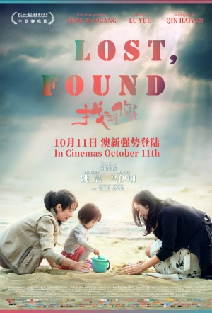 Lost, Found Film Poster