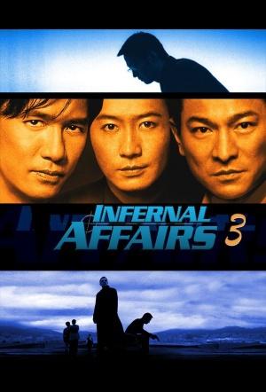 Infernal Affairs III