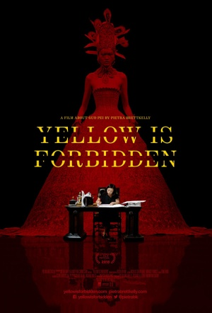 Yellow is Forbidden Film Poster