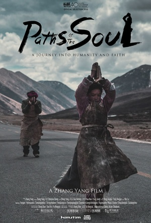 Paths of the Soul Film Poster