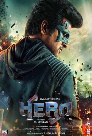 Hero (2019)