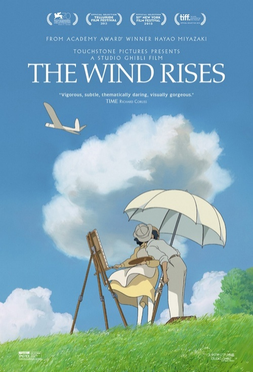 The Wind Rises (subtitled) Film Poster