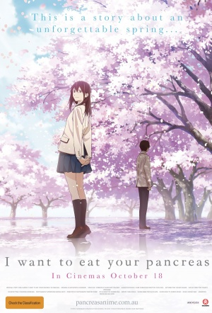 I Want to Eat Your Pancreas Film Poster