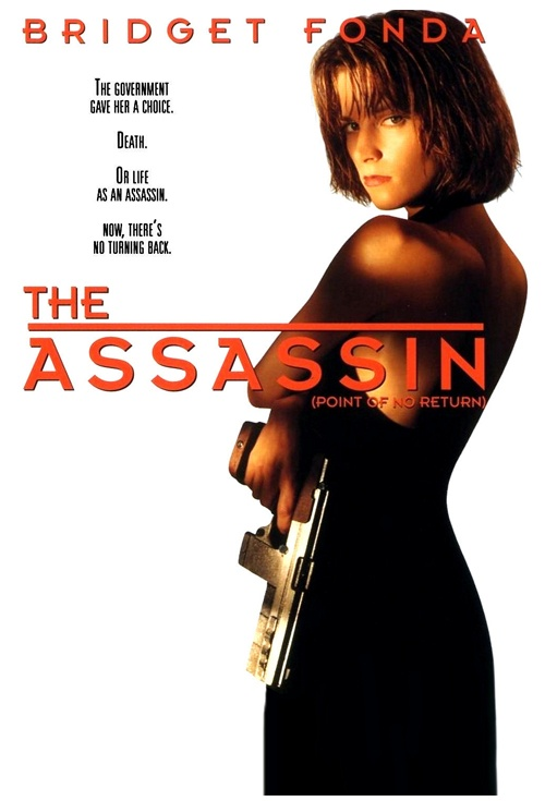 The Assassin (1993) Film Poster