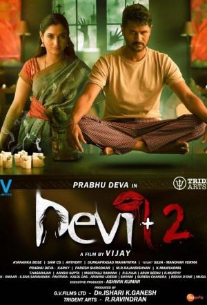 Devi 2