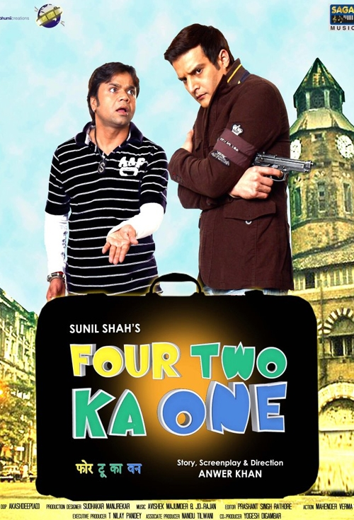 Four Two Ka One