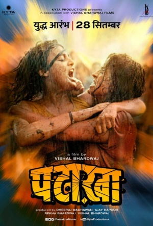 Pataakha Film Poster