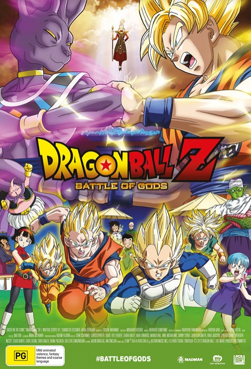 movie poster for dragon ball z battle of the gods