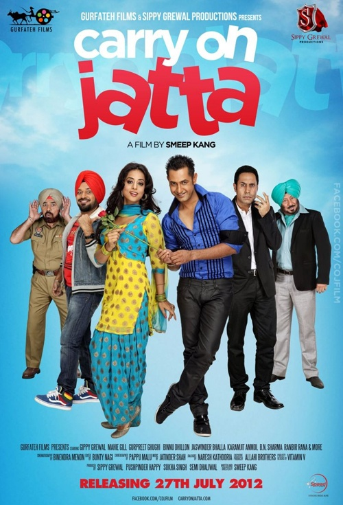 Carry On Jatta Film Poster