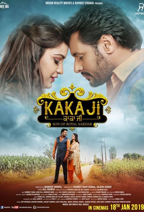 Kaka Ji Download Full Movie