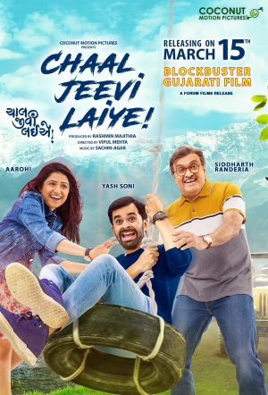 Chaal Jeevi Laiye Film Poster