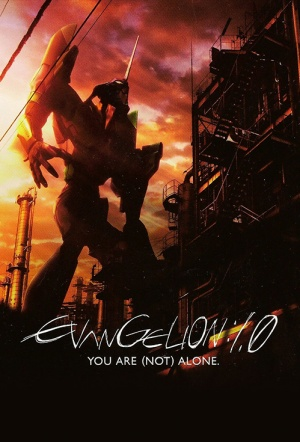 Evangelion: 1.0 You Are (Not) Alone Film Poster