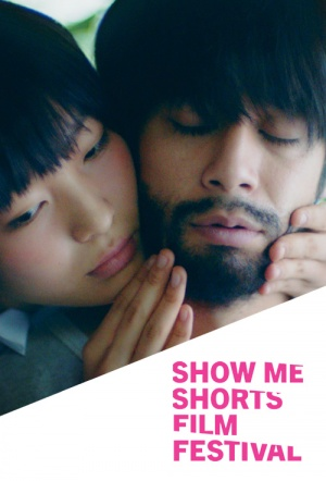 Show Me Shorts: Japanese Focus