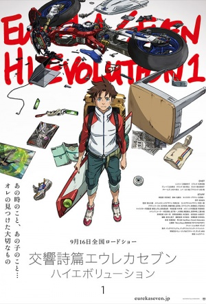 Eureka Seven: Hi-Evolution 1 Film Poster