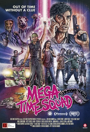 Mega Time Squad Film Poster