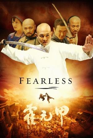 Fearless (Huo Yuan Jia)