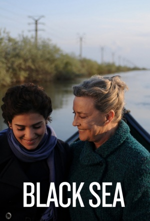 Black Sea (Mar Nero)