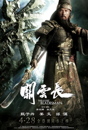 The Lost Bladesman Film Poster