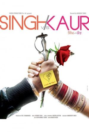 Singh vs. Kaur