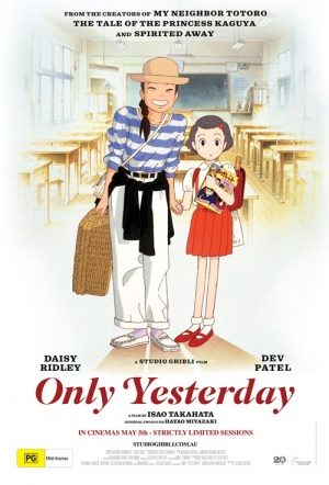Only Yesterday (Subtitled)