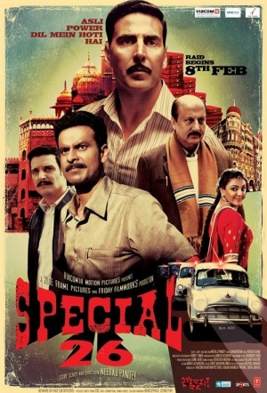 Special 26 Film Poster
