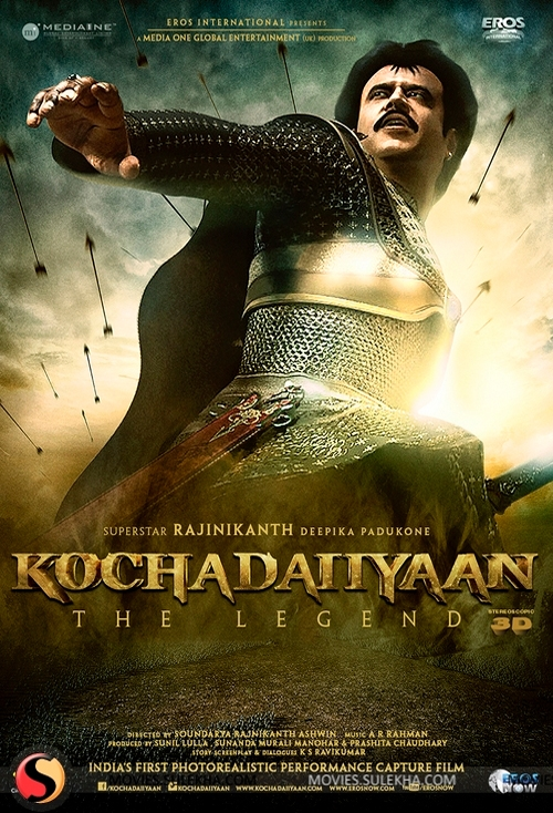 Kochadaiiyaan: The Legend 3D