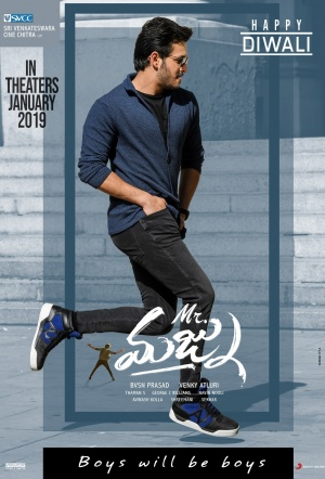 Mr. Majnu Film Poster