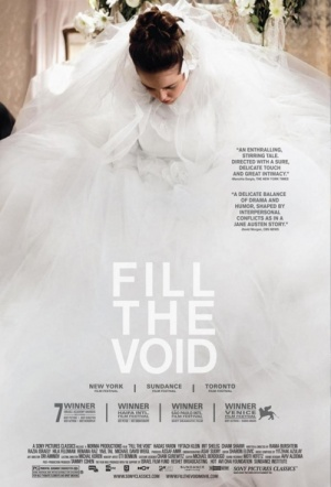 Fill the Void Film Poster