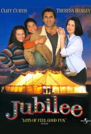 Jubilee (2000)