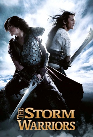 The Storm Warriors (Fung wan II)