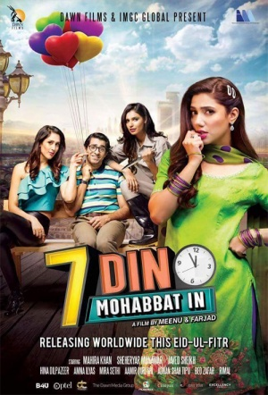 7 Din Mohabbat In Film Poster