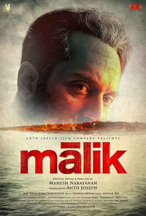 Malik (2020)