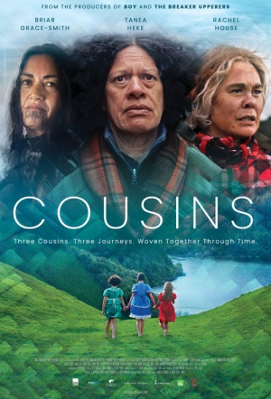 Cousins (2021)