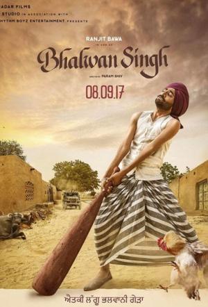 Bhalwan Singh