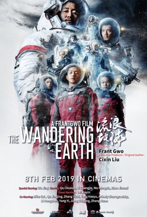The Wandering Earth Film Poster