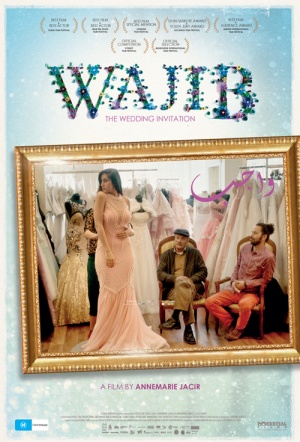 Wajib: The Wedding Invitation Film Poster
