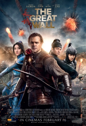 The Great Wall 3D Film Poster