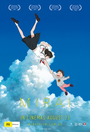 Mirai (English subtitles) Film Poster